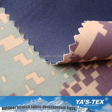 Free Sample 100% Polyester Knit Bonded Fabric For Jacket/ Kntting Fabric Bonded Nylon Woven Fabric