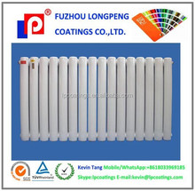 RAL 9010 RAL 9016 Radiator Epoxy powder coating