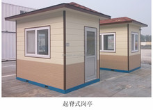 easy assembly green house/garden storage house/mobile home