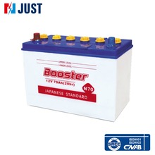 professionally manufacturing Dry Charged storage Car Battery 12v 70ah N70