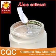 Natural do not stimulate Aloe extract,Plant extract whitening moisturizing effect