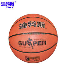 Professional Rubber Basketball Size 7 For Outdoor