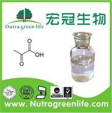 High quality Pyruvic acid ,cas 127-17-3, professional supplier