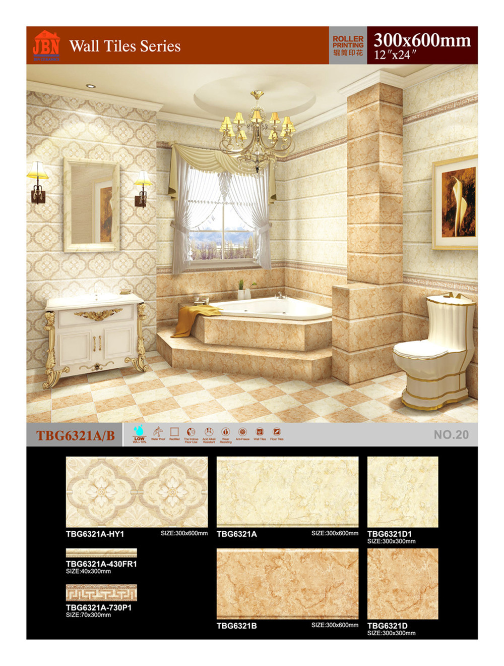 질감 세라믹 욕실 벽 타일 장식 디지털 유리 타일-타일 -상품 ID ...