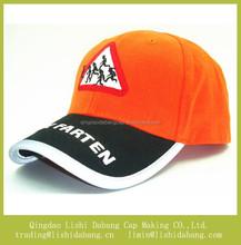 Reflective leather viser brim baseball cap, children orange baseball cap kids cap