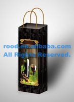 Red wine carrying gift paper bag with rope handles for single bottle wine