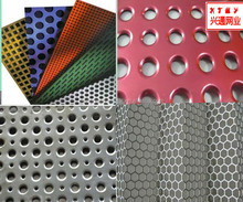 hot sale metal mesh curtain/perforated wire mesh/decorative wire mesh