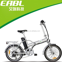 adult electric pocket bike,aluminium city bike