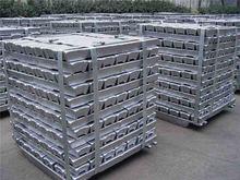 Primary aluminum ingot 99.7