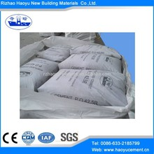 Direct factory wholesale price cement
