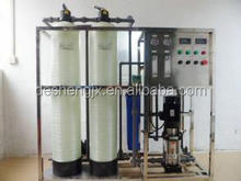 2015 High Quality Cosmetic, Chemical Industries, Food, Drinking Water Reverse Osmosis Water