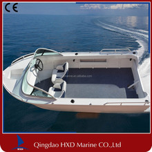 Australian standard 14ft aluminum boat console for sale
