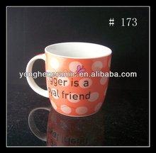 ceramic animal&cartoon picture porcelain cops manufacturers