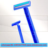 twin & triple blade shaving China traditional safety blade wholesale (personal care & Medical use)