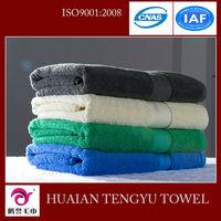 Elegent 3-5 star soft solid hotel linen and towel
