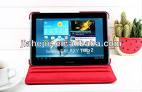 """Leather Case For 7"""" 7 in Tablet PC Nextbook NEXT7P12"""