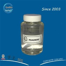 polydadmac in paper chemical color fixing agent