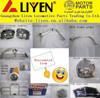 guangzhou liyen discount iten for china motorcycle spare parts