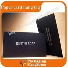 silver stamping clothing hang tags