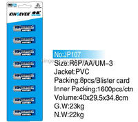 aaa r03 dry cell battery r03p aaa battery 1.5v r03 um-4 aaa carbon dry battery