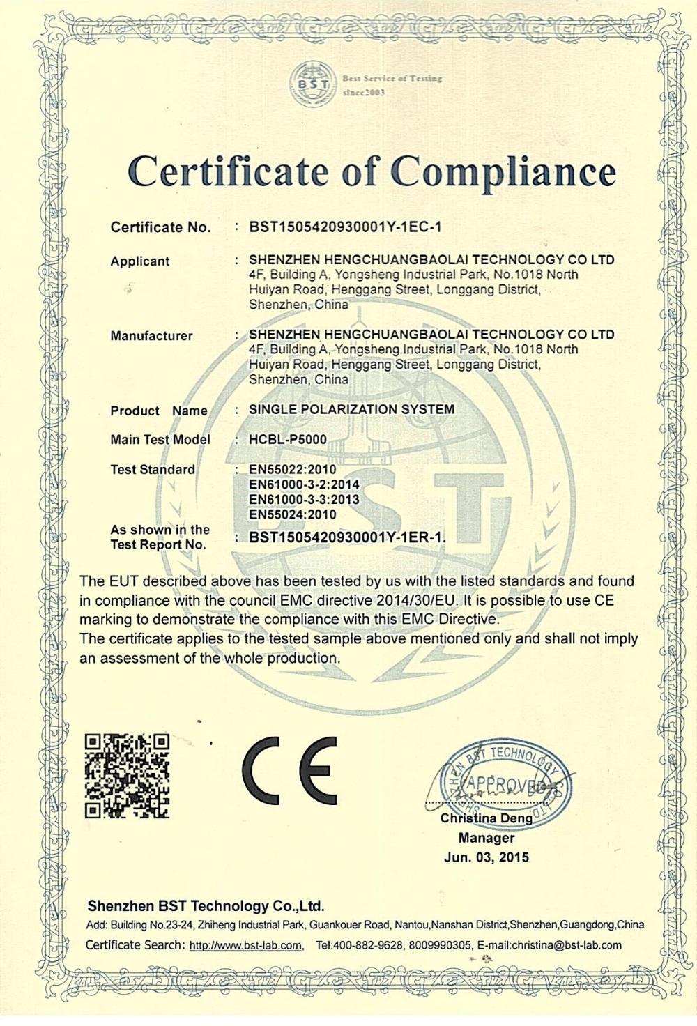 HCBL EMC.jpg