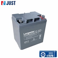 High quality 12v 24ah dry cell sealed lead acid gel battery for supply