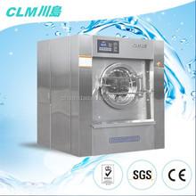 CLM landry machine washer dryer ironer and folder