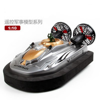 2015 HOT!!!Amphibious Electric RTR RC Hovercraft, RC boat rc hovercraft for sale