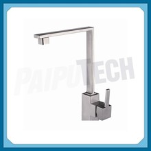 Stainless steel commercial kitchen flat faucet/ faucet accessory