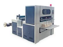 MR-850 Automatic paper cup fan roll die cutting machine