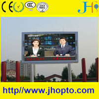7500 nits 320*160mm RGB full color super bright outdoor led display screen xxx video
