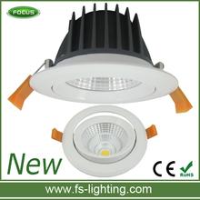 LED downlight small MOQ 1one piece unit