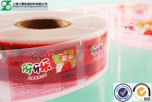 high quality hot laminating pouch film