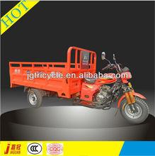 175cc motorized open type three wheel motorcycle