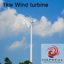 1000w de <span class=keywords><strong>turbina</strong></span> de viento generador de imán permanente