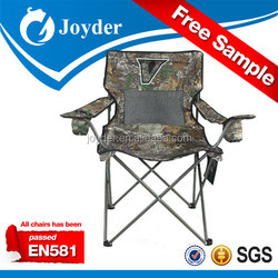 Unique JD-2009 folding sex chair for fishing