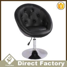 Commercial newest design lounge bar stool new