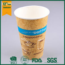 Wholesale Paper Coffee Cups,Wholesale Coffee Cups,Paper Cups Wholesale