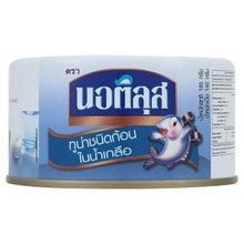 Nautilus Canned Tuna