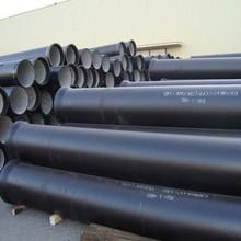 EN545 Potable Water DI Pipes