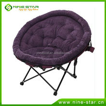 Professional Factory Supply Good Quality outdoor folding reclining beach chair from China manufacturer