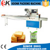 Simple Operation Horizontal Stretch Wrapping Machines