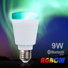 Bluetooth LED Light low cost for china shipping service to canada