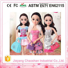 Hot Sale Cheap Baby Plastic Doll