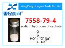 sodium hydrogen phosphate CAS NUMBER 7558-79-4