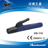 Holland Optimus Type 600A/800A electrode Welding holder