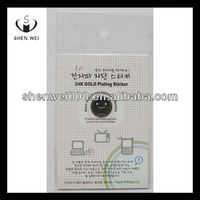 skin mobile phone radiation protection sticker