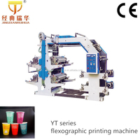 Flexographic Printer Type and New Condition PP Woven Bag Printing Machine