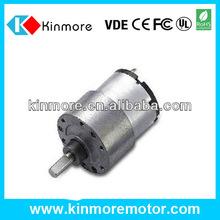 2014 caliente venta micro motor eléctrico de engranajes de reducción