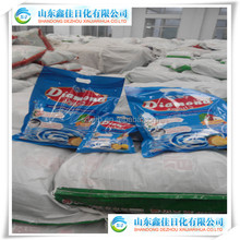 new formula best performance llaundry detergnet powder high foam